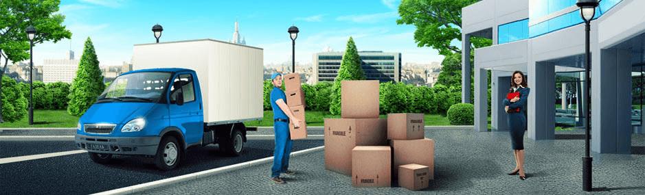 офисный переезд газель, перевозка мебели уфа